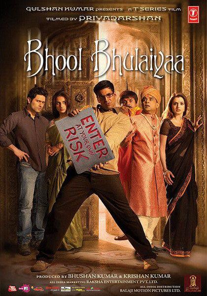 Movie bhool bhullaiya